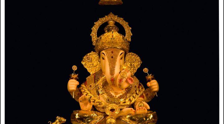 Ganpati, Ganesh